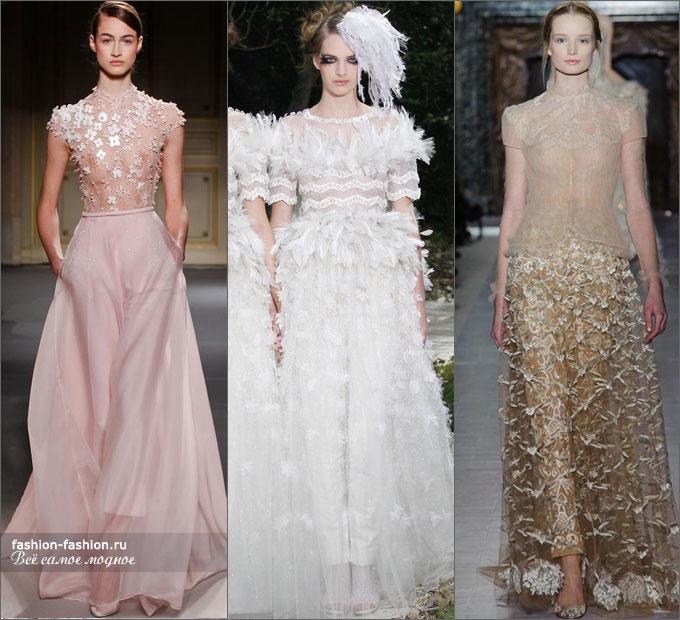 bcbda3cffa5 Вечерние платья с брюками (haute couture)