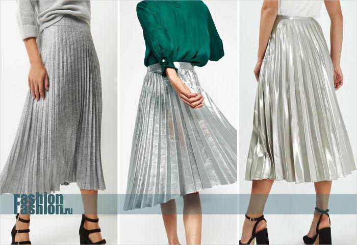 Серебристая юбка плиссе купить
