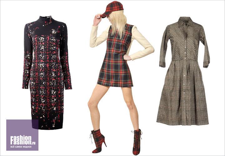 Модные платья: выбираем онлайн |Осень-зима 2015-2016 на Fashion