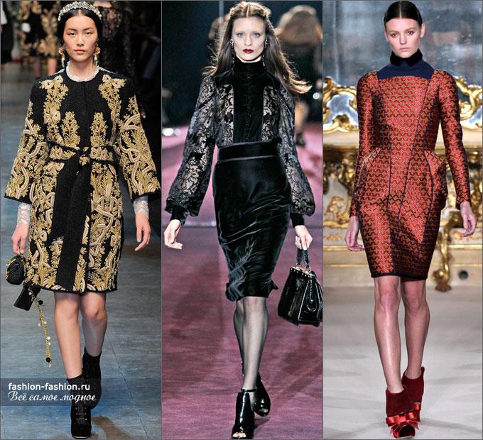 Мода - это творчество! - Страница 3 Baroque