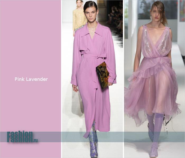 Оттенок Pink Lavender от института Pantone