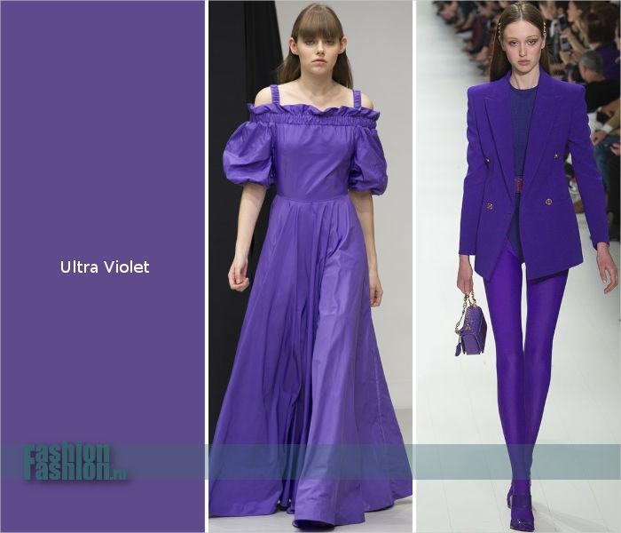 Цвет года 2018 от pantone - ультрафиолет